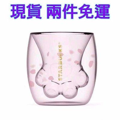 兩件免運費 2019 超火櫻花星巴克貓爪杯 雙層玻璃杯 陶瓷杯 馬克杯 咖啡杯 保溫杯 台北市