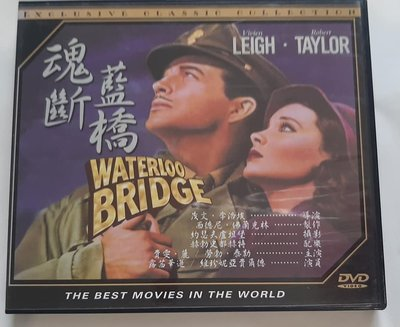 ''魂斷藍橋Waterloo Bridge'' DVD The Best Movie in the World