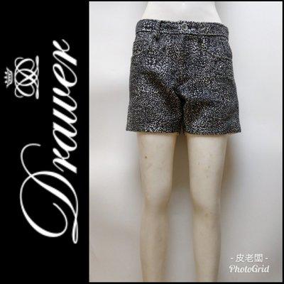 【皮老闆】二手真品 日本品牌 Drawer 褲子 衣203