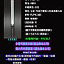 34公分七彩閃棒 LED螢光棒 發光棒 夜光棒 光棒 閃棒 亮光棒 應援棒 演唱會棒 晶彩螢光棒