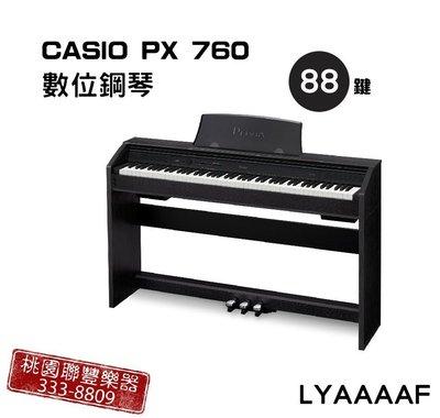 《∮聯豐樂器∮》CASIO PX760...