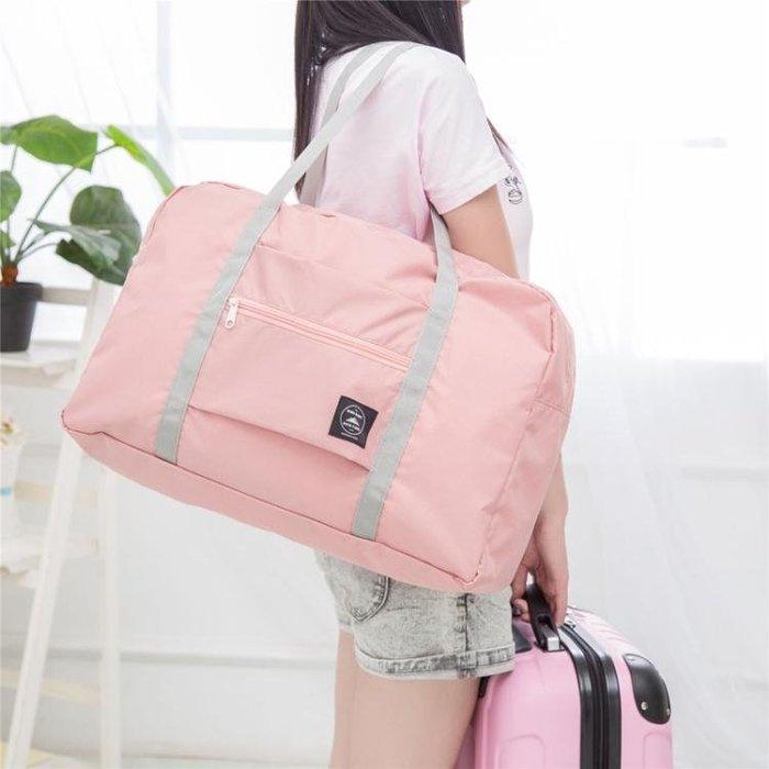 旅行包 折疊旅行包女手提包行李袋女行李包女健身包韓版大容量輕便短途男