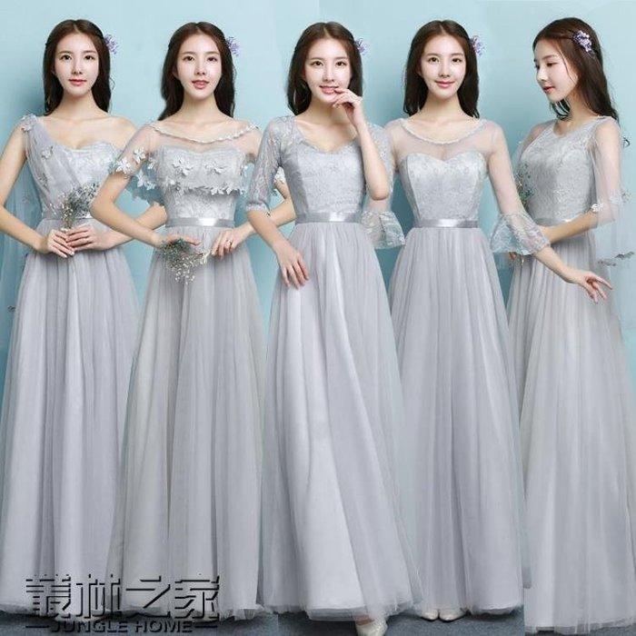 伴娘服長款2018新款中袖姐妹裙主持人畢業小禮服顯瘦香檳色連衣裙CLZJ2087