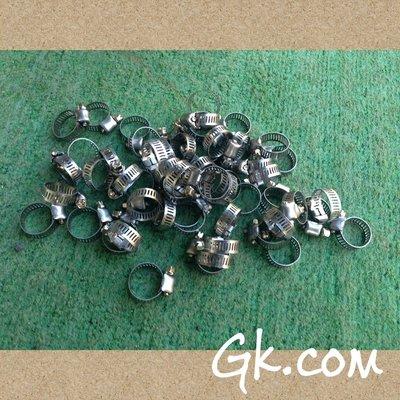 《GK.COM》瓦斯管線專用配件--ST不鏽鋼管束環  配管用 下標區 此為5/8和3/4規格 單顆$8