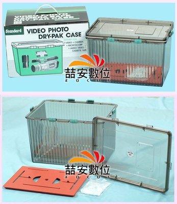《喆安數位》iDEAL 壓克力 防潮盒 XL ~ 可放一機三到四鏡或兩機兩到三鏡 防潮箱 3C產品 必備 #1