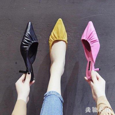 一腳蹬 新款包頭半拖鞋女夏百搭時尚尖頭細跟女中跟外穿一腳蹬aj1236
