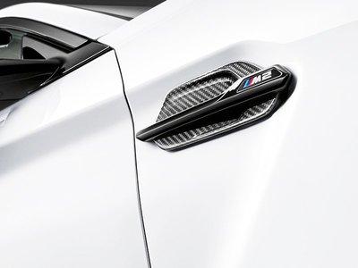 【樂駒】BMW 原廠 M2 Competition M Performance 碳纖維 側邊 飾蓋 飾板 葉子板 空力