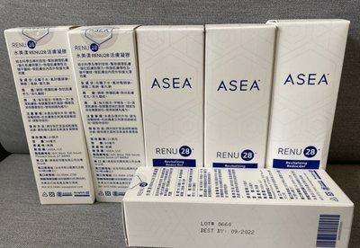 Asea 水美樣RENU28活膚凝膠(90ML+6條)EXP:07/2022快速出貨(免運)