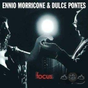 【進口版】天作之合-電影典藏精選 Focus / 邦蒂絲 Dulce Pontes---9808290