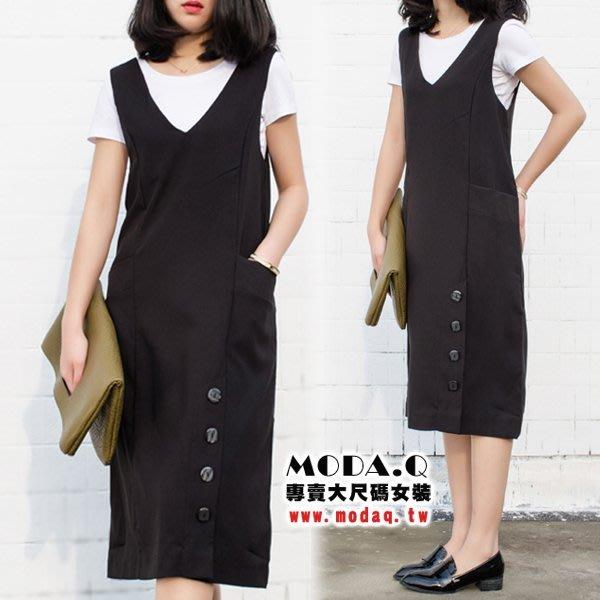 *MoDa.Q中大尺碼*【X9227】舒適背心洋裝+白短袖上衣兩件式套裝組