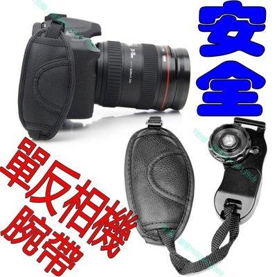現貨 番屋 單眼相機 手腕帶 特色真皮 3C產品 5D2 60D 600D 適用佳能尼康sony索尼攝影 登山旅行可參考