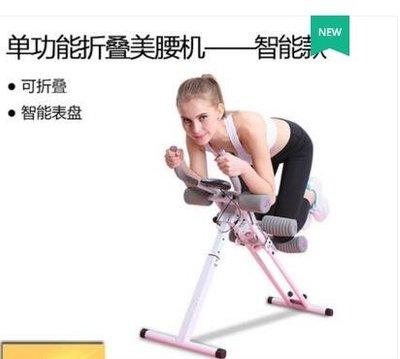 仰臥板多功能仰臥起坐健身器材家用訓練輔助板懶人運動收腹部肌美腰機