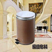 【量多可議價】套皮5L腳踏垃圾桶/C03BP皮革 煙灰/垃圾桶/置物/收納/回收