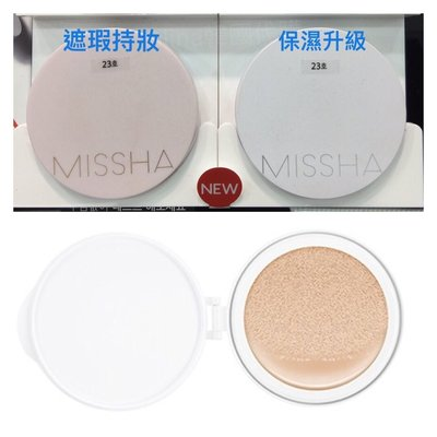 [Olina韓國代購] 現貨 Missha 全新包裝 魔力氣墊粉餅 補充蕊 專用下標區 Magic Cushion