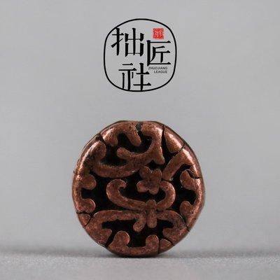 原創紫銅天字紋背云勒子 雕花念珠藏式菩提佛珠手串diy配飾配件