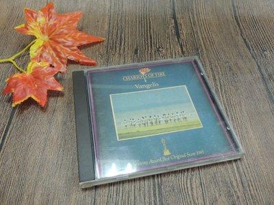 Q2002-二三十年前二手CD-西德版】VANGELIS范吉利斯-CHARIOTS OF FIRE火戰車電影原聲帶-PO