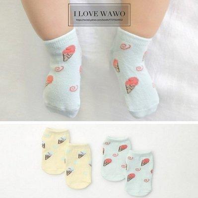 【 I Love wawo 】現貨 夏日甜點 冰淇淋 可愛圖案 襪子 短襪 童襪 兒童 嬰兒 寶寶 防滑膠