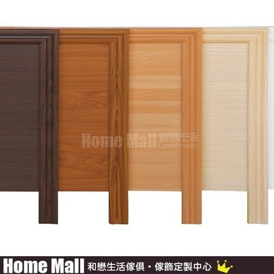 HOME MALL~前鋒素面床頭片(加高款)110公分內-雙人5尺(基本4色) $1500 (自取價)