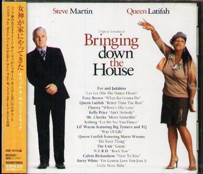 K - BRINGING DOWN THE HOUSE 我的野蠻網友 日版 OST  NEW Queen Latifah