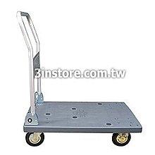 ㊣(三進車輪行零售批發)5inch彈性膠輪子 300公斤塑鋼 48x75cm 四輪手推車-5F18