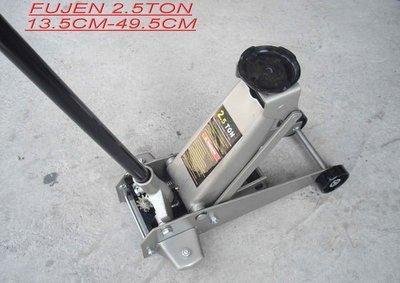 1 TIG台灣專業外銷品牌:FUJEN 2.5TON4輪油壓千斤頂+ 3ON安全頂車架2個/千斤頂/拖板車/升降台車/