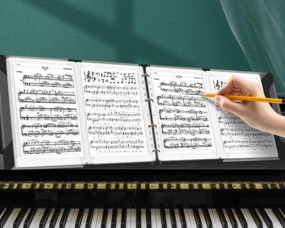 【老羊樂器店】開發票 不反光譜夾 52頁 四頁連展 樂譜夾 鋼琴樂譜 可手寫 黑色