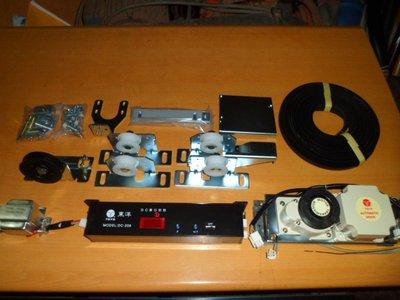 我要買-我要修-我要作我要賣我要裝-我要想我要換-我要拆我要回收-雙扇單扇自動門材料零件行-馬達控制器觸摸開關紅外線感應器皮帶輪吊輪導輪-全新中古二手安裝維修理