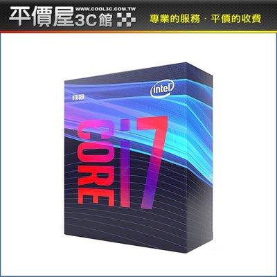 《平價屋3C》Intel 英特爾 盒裝 Core I7-9700F CPU 中央處理器 1151腳位 無內顯
