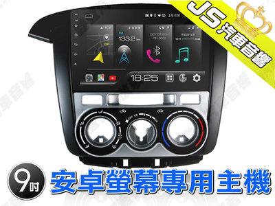 勁聲汽車音響 JHY X27 TOYOTA 9吋 2004~2019 INNOVA 安卓螢幕專用主機 X系列