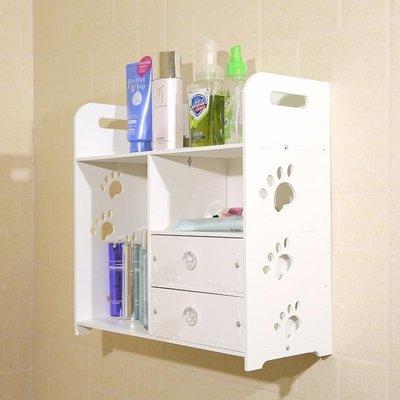 2018衛生間置物架現代浴室洗漱台洗手...