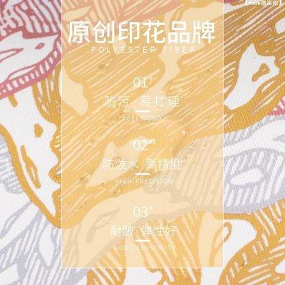 【Kate潮流館】 FOREVER CULTIVATE印花雙肩背包女百搭潮新款潮新款書包女大學生可裝電腦E2G69
