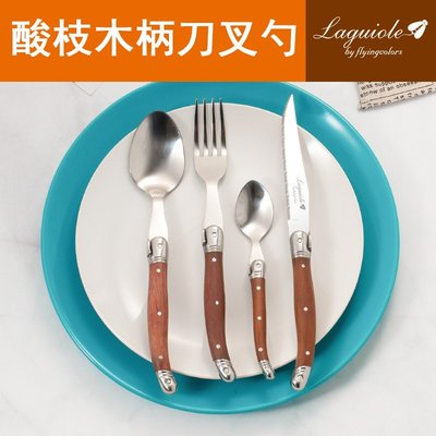西柚姑娘雜貨鋪☛西餐餐具牛排刀叉勺三件...