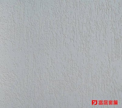 【富居窗簾】比大賣場更便宜的窗簾壁紙!完全不需DIY❤