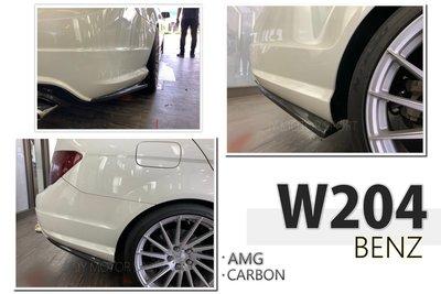 小傑車燈精品--全新 賓士 W204 C250 C300 AMG 保桿專用 二片式 卡夢 碳纖維 後保桿 側定風翼