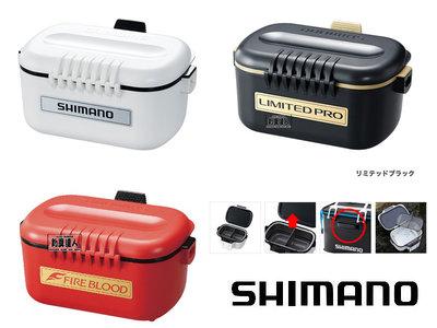 ☆~釣具先生~☆ (可刷卡)SHIMANO CS-132N 不鏽鋼保冰餌料盒 南極蝦盒 蟲盒 海蟲盒 磯釣 船釣 海釣