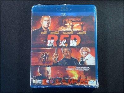 [藍光BD] - 超危險特工 ( 猛火爆 ) RED : Retired Extremely Dangerous