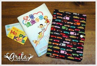 ♥grita's handmade♥純棉手作寶寶手冊套/媽媽手冊套/布書套/彌月禮—樣式參考訂製區