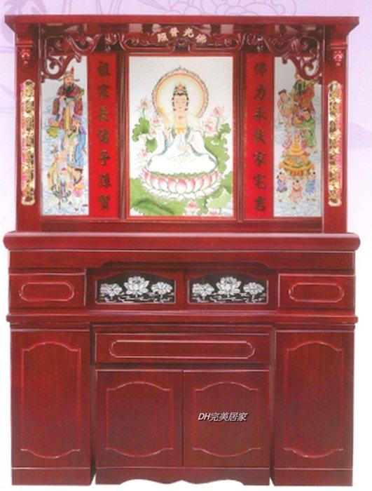 【DH】商品貨號W36-12商品名稱《合氣》5.7尺神櫥(圖一)敬神懷舊,追思道遠。老師傅傳藝經典。主要地區免運費