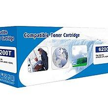 (含稅三重可自取)EPSON 全新副廠環保 碳粉匣 S050167 適用EPL-6200 / 6200L