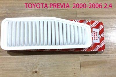 金贊汽配 TOYOTA PREVIA  2000-2006 2.4 空氣濾芯 高品質副廠 空氣芯 空氣濾網