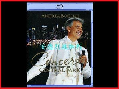 【BD藍光】安德烈波伽利 : 紐約中央公園 Andrea Bocelli