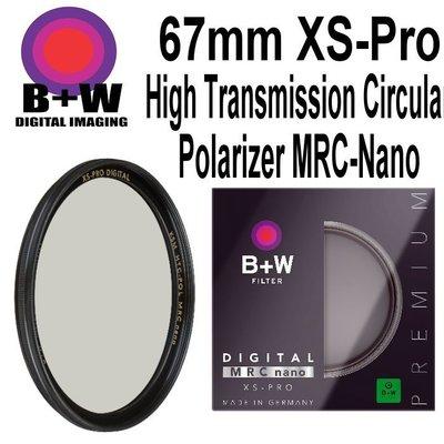 永佳相機_ B+W XS-Pro 67mm KSM HTC-PL 高透光凱氏環形偏光鏡 CPL nano 奈米。現貨。