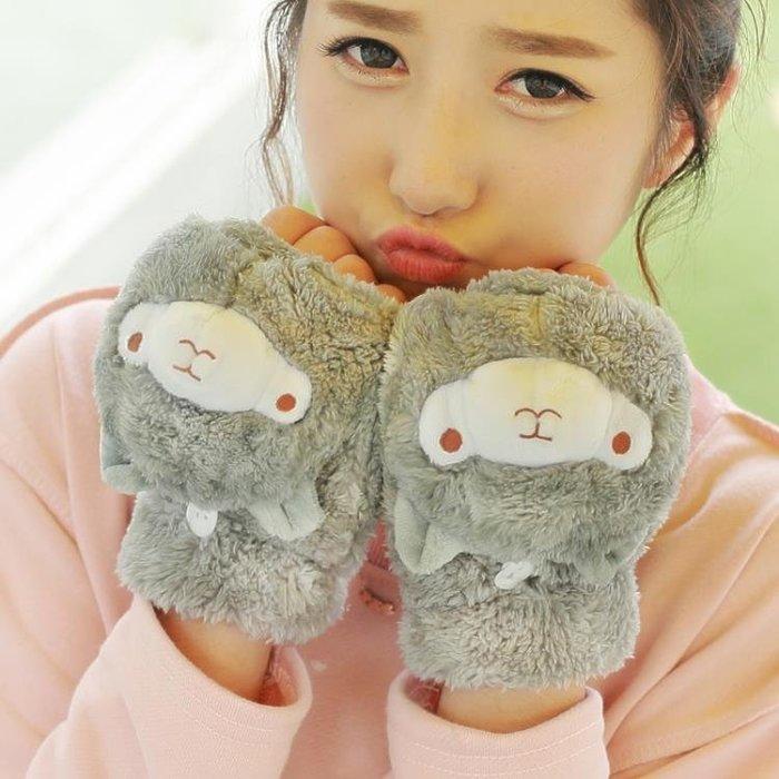 韓版冬季女可愛手套潮軟妹半指翻蓋羊駝毛絨加厚保暖女士卡通手套