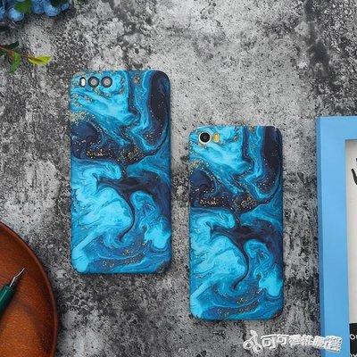 手機殼 藍色暈染小米6原創手機殼潮note3磨砂mix2全包邊硬殼8防摔