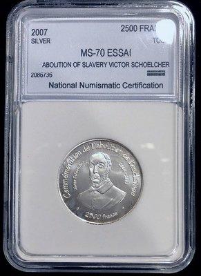 多哥 2007年 2500 法朗 銀製樣幣(ESSAI). NNC MS70 (非PCGS,NGC)