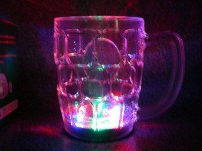 【夢幻燈飾 系列】*500ML 夢幻 LED 啤酒杯* ~ 夜店 酒吧 營造氣氛 ~全新品