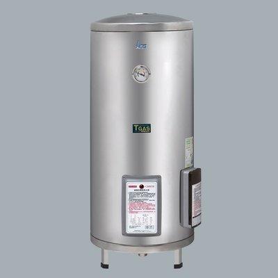 【路德廚衛】HCG和成牌EH30BA2 不鏽鋼家用電能儲熱式熱水器 落地型30加侖 2級能源(內外桶304不鏽鋼訂製品)