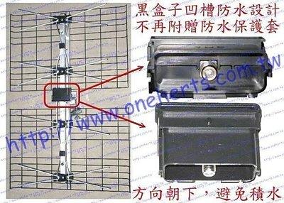 萬赫 NPE-4DXB數位電視天線 高增益13db HIHD 高畫質天線 地面波 UHF 遍遠/山區 民視 公視
