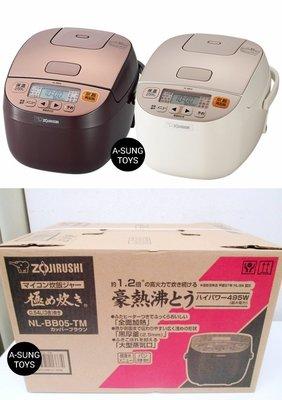 【預購 6/3到貨】zojirushi 象印 NL-BB05 黑厚釜內鍋 微電腦電子鍋 3人份 三人份 電鍋 微電腦電鍋