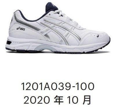 【n0900台灣健立最便宜】2020 ASICS GEL-ESCALATE 運動復古休閒慢跑鞋1201A039-100